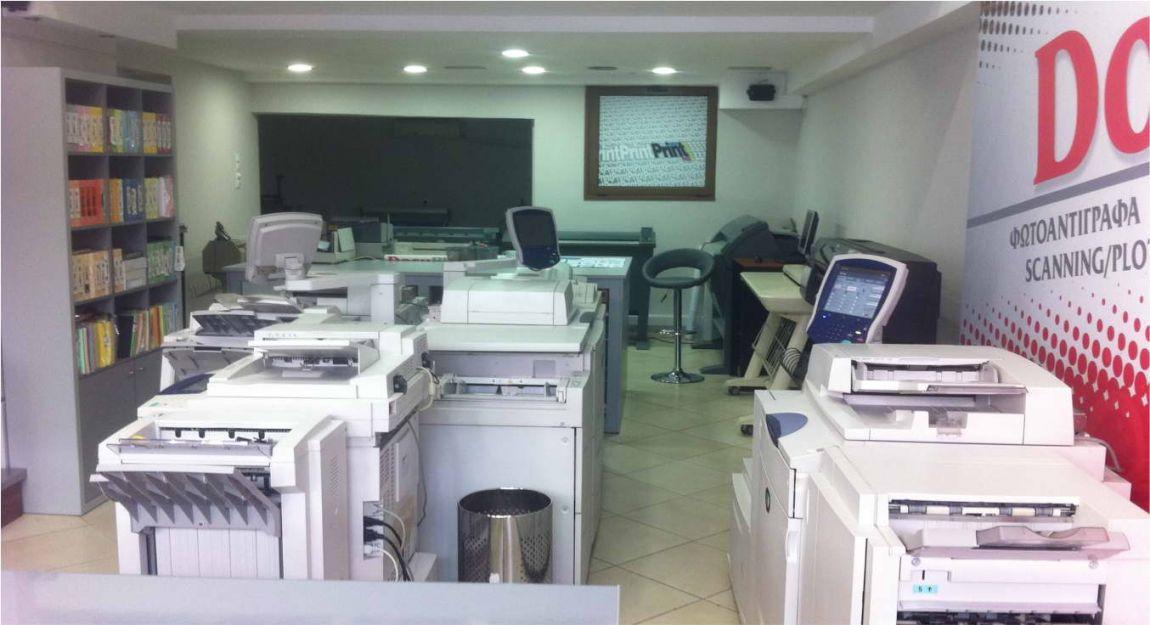Copyzone copy center